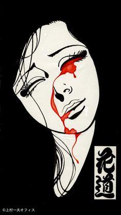 Old Anime, Anime Art, Anime Reccomendations, Horror Posters, Manga Artist, Manga Illustration, Psychedelic Art, Horror Art, Surreal Art