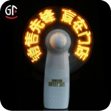 2016 China Wholesale Hand Held Led Message Fan - search result, Shenzhen Great-Favonian Electronics Co., Ltd.