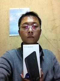 HTC Butterfly【黑】,得標價格14元,最後贏家b891005566:真是太不可思議了,我真的只下6標就標到了HTC Butterfly【黑】,謝謝各位,也謝謝快標網!