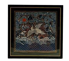 Frame Chinese Civil Rank Badge Bird Silk Embroidery Textile