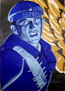 Sono testimoni silenziosi di un'epoca di creatività e sperimentazione, le locandine che negli anni Venti venivano realizzate per pubblicizzare negli Urss i film muti. Ora quei capolavori di grafica sono in mostra a Londra, fino al 29 marzo, presso la galleria GRAD (Gallery for Russian Arts and Design) nella temporanea 'Kino/Film: Soviet Posters of the Silent Screen'. Tra gli eventi dell'anno della cultura UK/Russia, questa mostra racconta l'epoca d'oro della grafica sovietica ed è curata da…