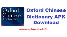 25 Best Chinese Dictionary images in 2014   Learn chinese, Chinese