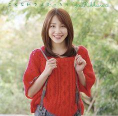 CDJapan : Konna Watashi de Yokattara [w/ DVD, Limited Edition / Type A] You Kikkawa CD Maxi