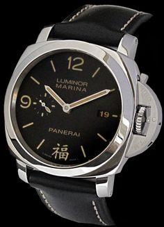 Une montre auto de qualité avec caractères chinois 920930fe5cb343c379a1c1f7cb39f834