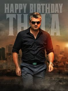 "Search Results for ""latest ajith hd wallpapers"" – Adorable Wallpapers Actor Picture, Actor Photo, 8k Wallpaper, Photo Wallpaper, Actors Images, Hd Images, Actors Birthday, Hd Photos Free Download, Hd Wallpapers 1080p"