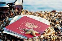 Загранпаспорт нового поколения: документы, правила и образец заполнения заявления