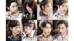 Drama Scarlet Heart Goryeo - Ini Dia Para Artis Yang Akan Mengisi Soundtrack-nya