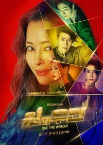"""""""One The Woman"""" is a K-drama starring Lee ha-Nee. Shop all the clothes, shoes, bags, and accessories in the drama here. Comedy Movies, Drama Movies, Hd Movies, Movies To Watch, Series Online Free, Watch One, Episode Online, Korean Fashion Trends, Korean Drama"""