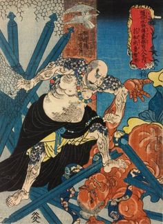 Kwaoshô Rochishin stamping on a fallen Niô figure amid smashed railings (Niô figures are statues of the Benevolent Kings, or protectors, a pair of which stand guard outside most Japanese Buddhist temples)