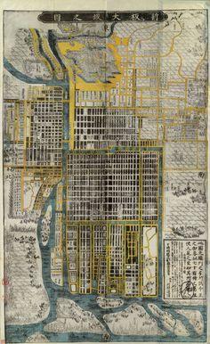 Dosei Kono, Map of Osaka, Japan, 1657