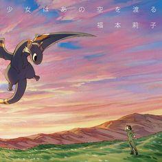 Dragon Pilot: Hisone and Masotan Produces Original OP Song MV Using Fans' Sky Photos Hobbies To Take Up, Hobbies For Men, Fun Hobbies, Cheap Hobbies, Sky Photos, Photos Du, Photo Ciel, Pilot Tattoo, Pilot Humor