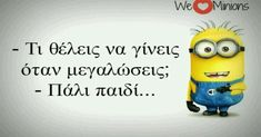 Minions, A4, Truths, Funny Stuff, Jokes, Humor, Fictional Characters, Funny Things, The Minions