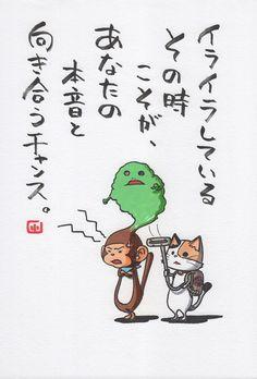 我ながら情けない。 の画像|ヤポンスキー こばやし画伯オフィシャルブログ「ヤポンスキーこばやし画伯のお絵描き日記」Powered by Ameba