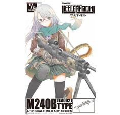 Tomytec Little Armory LA002 M240B Plastic Model Kit Figma Size Japan