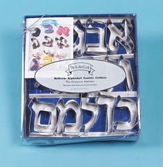 Aleph Bet Cookie Cutters