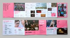 Today, we are sharing 20 Modern Brochure Design Ideas & Template Examples for Your 2019 Projects Company Brochure Design, Corporate Brochure Design, Creative Brochure, Brochure Layout, Business Brochure, Brochure Template, Flyer Design, Brochure Examples, Business Tips