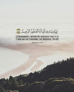 Allah is most forgiving Islamic Quotes Wallpaper, Islamic Love Quotes, Islamic Inspirational Quotes, Muslim Quotes, Allah Wallpaper, Allah Quotes, Quran Quotes, Hindi Quotes, Quran Sayings