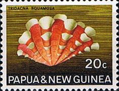 Papua New Guinea 1968 Sea Shells Fluted Giant Clam SG 145 Fine Mint Scott 273 Other European and British Commonwealth Stamps HERE!
