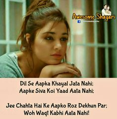 HAh this is for you a very special person in my life Sam. One Love Quotes, Qoutes About Love, Couple Quotes, Love Romantic Poetry, Romantic Love Quotes, Hug Quotes, Life Quotes, Urdu Quotes, Secret Crush Quotes