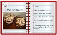 Θα σε κάνω Μαγείρισσα!: Μους Μπουένο! Easy Desserts, Dessert Recipes, Muffin, Cooking Recipes, Sweets, Chocolate, Breakfast, Ethnic Recipes, Food