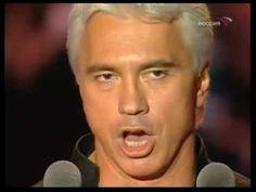 Dmitri Hvorostovsky: Kak molody my byli (Как Молоды мы Были)