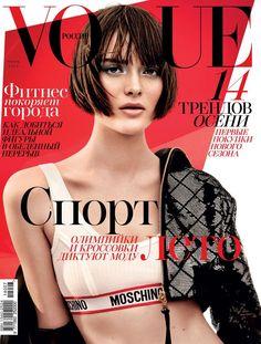 Sport Revue (Vogue Russia)
