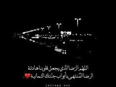 قران تصميم هزاع البلوشي Youtube Beautiful Quran Verses Quran Verses Beautiful Names Of Allah
