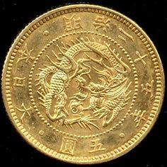 Japanese Gold Coins - Five Yen