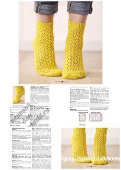 Вяжем носки спицами ажурным узором Ананас. Дизайн носков Ananas из журнала The Knitter 86.  Описание вязания носков дается для трех размеров: маленький S, средний M и большой L.  Для окружности ступни 21, 23 и 26 см. Готовим материалы для вязания носков спицами.  Пряжа Ginger's Hand Dyed Swell Ewe Sock. Это тонкая носочная пряжа, которая состоит на 80% из superwash мериносовой шерсти и на 20% из полиамида. Всего потребуется 1 моток солнечно желтого цвета (Liquid Sunshine) весом 100 грамм и… Crochet Square Patterns, Knitting Patterns, Carlo Scarpa, Knitting Socks, Leg Warmers, Knit Crochet, Slippers, Handmade, Fashion