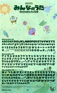 MinnanoUta - Alphabet, Katakana & Hiragana