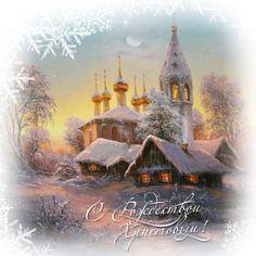 Анимация: С Рождеством Христовым из категории Новогодние и Рождественские открытки 2015
