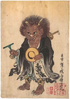 Ogre chanting Buddhist prayer, 1864 by Kawanabe Kyosai (perhaps the last virtuoso in traditional Japanese painting) Japanese Artwork, Japanese Painting, Japanese Prints, Japan Illustration, Japanese Mythology, Japanese Monster, Buddhist Prayer, Legends And Myths, Japan Art