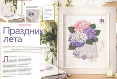 Gallery.ru / Фото #1 - Цветы - elena-555 - - - all floral, mixed sources, 54 pgs