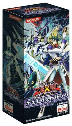 """Yu-Gi-Oh! Zeal"" OCG Duelist Pack Kaito Ver. BOX (Japanese Ver.) #Yugioh! #Card #Otacute"