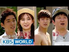 Cool Kiz on the Block | 우리동네 예체능 - Outdoor Training and TIMCO (2015.09.08) - YouTube