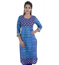 Product details : http://www.sirnmaam.com/women/clothing/kurtis-ladies/blue-cotton-kurti-snm-1046/