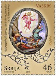 Serbia Stamp -  Vaskrs