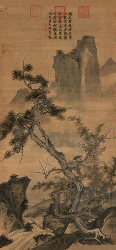 Three Friends of Winter: Pine, Bamboo, and Plum Blossom Paintings. Chinese Art Gallery at China Online Museum. Asian Landscape, Chinese Landscape Painting, Japanese Painting, Chinese Painting, Sumi E Painting, Art Chinois, Tinta China, Art Japonais, Korean Art