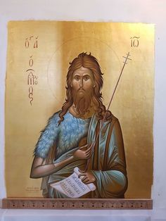 Byzantine Art, John The Baptist, Orthodox Icons, Saints, Saint John, Classic, Jean Baptiste, Model, Derby