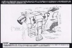機動歩兵Phase 2 (プラモデル) その他の画像2