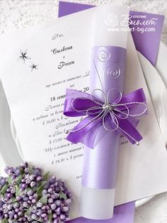 http://www.violet-bg.com/EN/invitations/flo/lilac-scroll-invitation-flo.html Lilac Invitation Scroll. Handmade Flower Wedding Scroll, Flower Ribbon Wedding Invitation from www.violet-bg.com #lilac #purple #silver #white