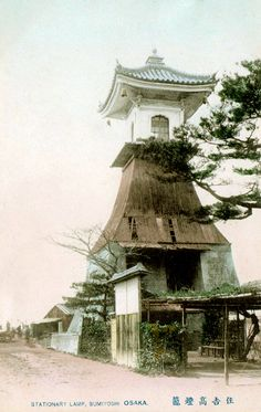 Sumiyoshi Takado Lighthouse in Osaka The station was established in 1889 and the lighthouse was built in 1939