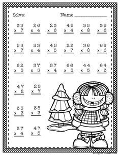 Need extra practice with multiplication? This set includes 10 pages of 2 digit by 1 digit multiplication with regrouping practice. An answer key for each page is included. Two Digit Multiplication, Multiplication Worksheets, 2nd Grade Math Worksheets, Math For Kids, Elementary Math, Teaching Tools, Math Lessons, Math Centers, Teaching Resources