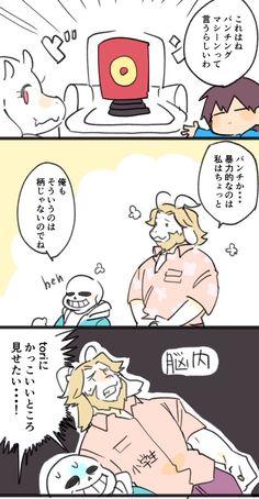 The Dark Crystal, Anthro Furry, Gaming Memes, Tmnt, Manga, Comics, Manga Anime, Manga Comics, Cartoons