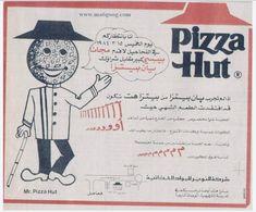 Advertising Ads, Vintage Advertisements, Vintage Restaurant, Pizza Hut, Childhood Memories, Old Things, Funny, Baghdad, Restaurants