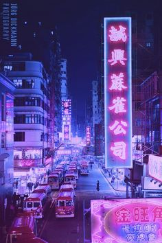 Japan neon vibes and signs