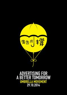 #umbrellarevolution #umbrellamovement #occupycentral