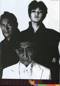 Nagisa Oshima, Korean Phrases, My Folder, Japanese Film, Blue Springs, Wabi Sabi, Che Guevara, Actors, Shit Happens