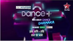 Dance + Promo – 13 & 14 Aug 2016  http://www.playkardo.in/150737-dance-promo-13-14-aug-2016/