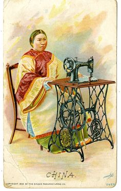 Singer Sewing Machine's World, 1892, China Trade Card